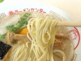 特製ラーメン 麺のアップ