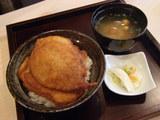 カツ丼 790円