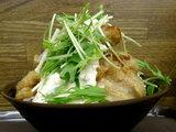 タルタルチキン丼 サイドビュー