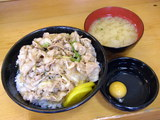 すた丼 580円