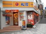 松屋 渋谷道玄坂上店 店舗