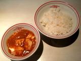 定食 170円