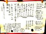 屋台 KENZO Cafe メニュー
