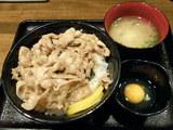 すた丼 600円