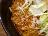 ガッツリ味噌カリィー スープのアップ