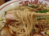 馬鹿中華(魚) 麺のアップ