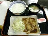 豚生姜焼定食 480円