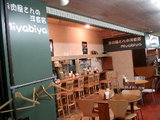 肉屋の洋食 MIYABIYA 店舗