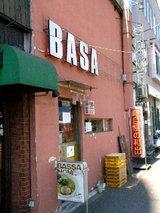 豚濁和出汁ソバ バサノバ 店舗