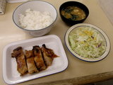 味噌てりチキン定食 580円