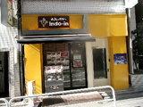 本気のカレー indo-in お茶の水店