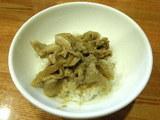 RYOMA丼 120円