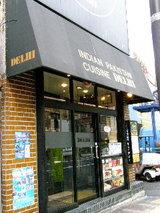 デリー 上野店 店舗
