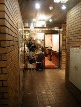 中華料理店 梅蘭 渋谷店