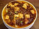 炎の麻婆麺 790円