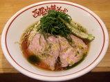 地鶏と浅蜊の冷や冷や 〜紫蘇の香り〜 800円