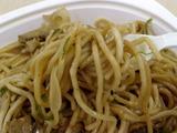 テイクアウト ジャポネ 麺のアップ
