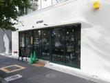 AFURI 原宿店 店舗