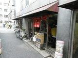 さぶちゃん 店舗