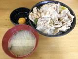 生姜丼 600円