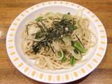 蒸し鶏と野沢菜 560円