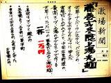 1杯1万円