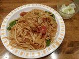 牛肉のトマト煮 大盛 610円