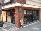 餃子のテムジン 東京店