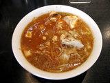辛さの極地 吾郎 辛しマーボ坦麺