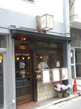 新潟カツ丼 タレカツ 神保町店 店舗
