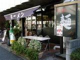 究極 J's ラーメン 店舗