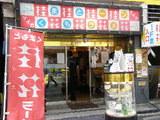 桂花ラーメン 東京池袋 サンシャイン60通り店 店舗