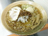 味玉覆麺 880円