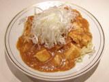 麻醤麺 800円