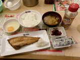 日替わり定食A「ホッケ一夜干し焼き」 500円