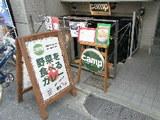 野菜を食べるカレー camp 店舗