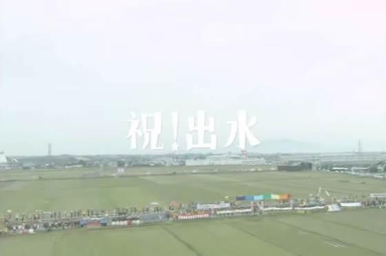 九州新幹線_CM_感動_動画