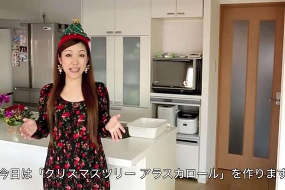 クリスマスツリー・アラスカロール_作り方_クリスマスメニュー_動画