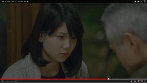 感動_動画_日本_CM_白十字