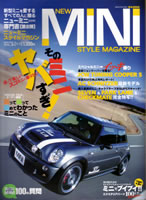stylemagazine8