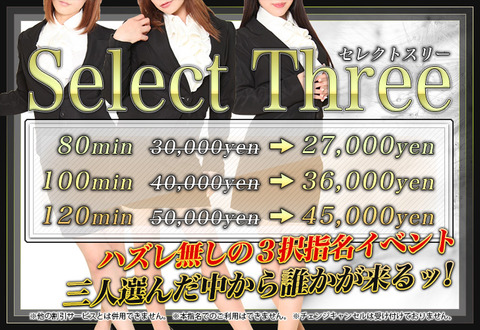 select_three