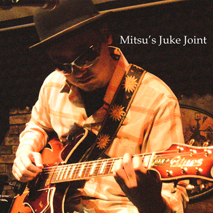 Mitsu's juke5-
