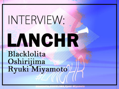 interview lanchr
