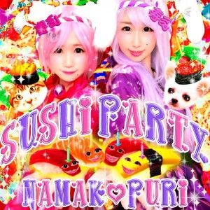 sushiparty-300x300