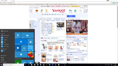 Windows10へのアップグレード_010