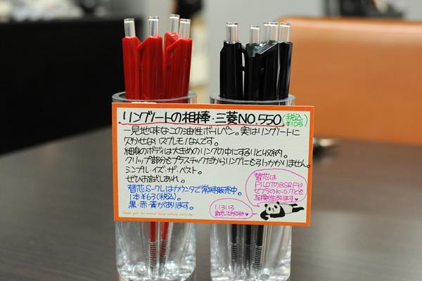 http://livedoor.blogimg.jp/deltanetshop/imgs/d/9/d974458a.jpg