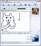 この熊なんていうんだっけ?