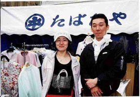 永堀サンバ2009年5月17日花岡撮影2