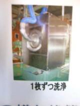 1adcc0f8.JPG