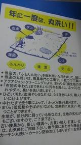 20dc2100.jpg